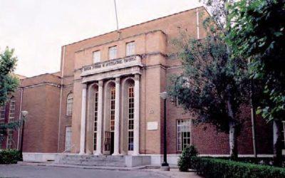 """CSIC – Spain: Interdisciplinary Thematic Platform """"PATRIMONIO ABIERTO: INVESTIGACIÓN Y SOCIEDAD, PTI-PAIS (Open Heritage: Research and Society)"""